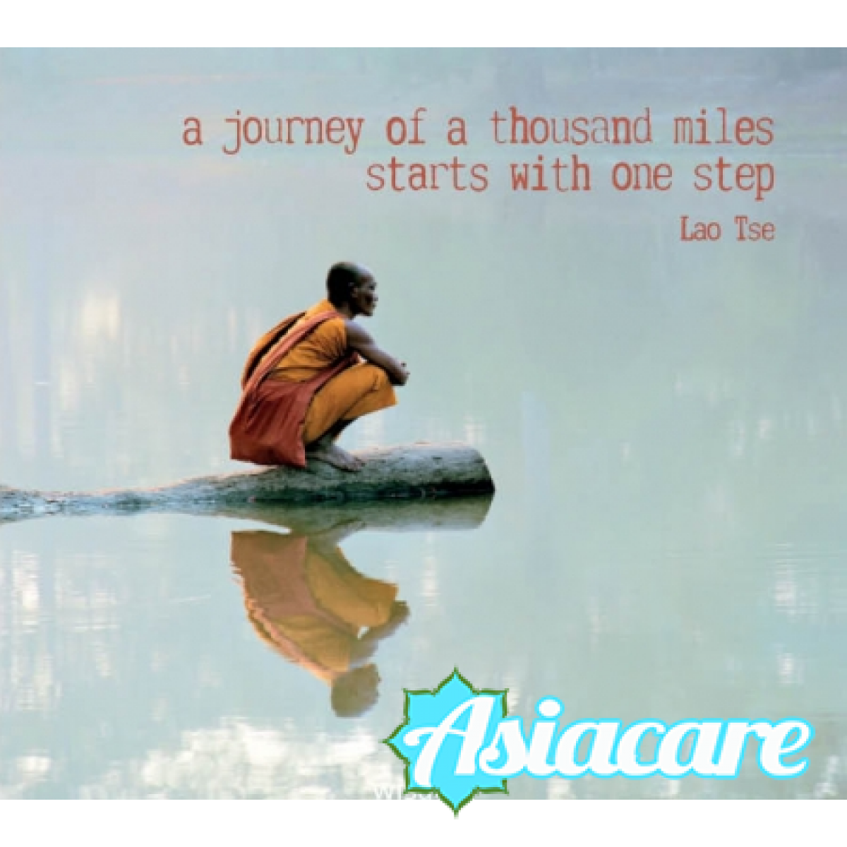 "Поздравителна картичка ""A journey of a thousand miles starts with one step – Lao Tse"""